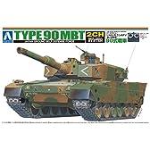 1/48 リモコンAFVシリーズ No.1 陸上自衛隊 90式戦車 プラモデル