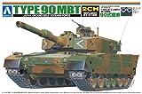 青島文化教材社 1/48 リモコンAFVシリーズ No.1 陸上自衛隊 90式戦車 プラモデル
