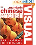 Mandarin Chineseâ  English Bilingual Visual Dictionary (DK Visual Dictionaries)