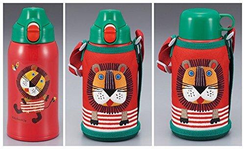 Mbr A06gr Tiger Water Bottle Stainless Steel Bottle
