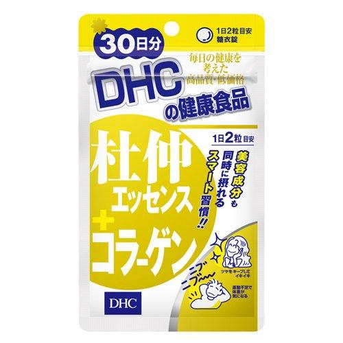 杜仲エッセンス+コラーゲン 30日分
