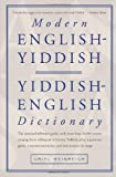 Modern English / Yiddish Dictionary