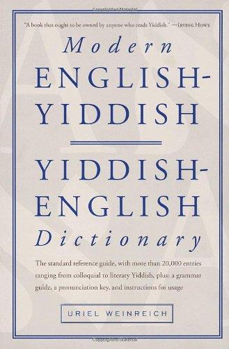 Modern English-Yiddish / Yiddish-English Dictionary (English And Yiddish Edition)