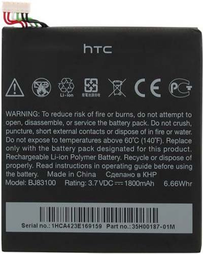 HTC-BJ83100-Battery
