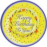 Art of Appreciation Gift Baskets Happy Birthday Cake Shaped Gift Box