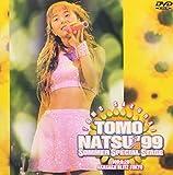 TOMO夏'99 SSS[DVD]