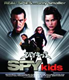 スパイキッズ [Blu-ray]