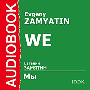 We Audiobook