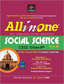 All in One - CBSE Social Science Term 1 (Class 9) 2nd Edition price comparison at Flipkart, Amazon, Crossword, Uread, Bookadda, Landmark, Homeshop18