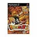 DragonBall Z Budokai 3 (PS2 Japan Import)