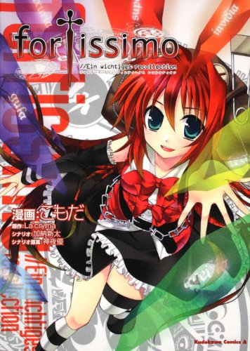 fortissimo / / Ein wichtiges recollection (Kadokawa Comic Ace 318-1) (2011) ISBN: 4047156388 [Japanese Import] PDF