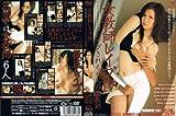 アダルト3枚パック216 レイプSP【DVD】GHP-216