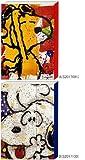 【SNOOPY】 スヌーピー トム・エバハート シリーズ ハード カバー ノート B6 赤 サンスター文具 s2017091