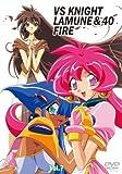 VS騎士ラムネ&40 炎 Vol.7 [DVD]