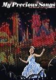 Seiko Matsuda Concert Tour 2009「My Precious Songs」 [DVD]