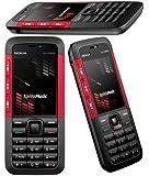 Nokia 5310 XpressMusic red (EDGE, Musik-Player, UKW-Radio, Kamera mit 2 MP, Bluetooth) Triband Handy