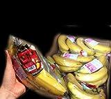 バナナ 完熟王 サイズに寄り 5房?6房
