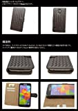 【June保護シールセット】 GALAXY / ギャラクシ- S5 用 ケース 編みこみレザー(革) 横開き型 紫(パープル) 高級 ブランド 風 カバー