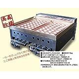 日本製 たこ焼職人  [業務用・たこ焼き器・タコ焼き・たこやき・鉄板・銅板]