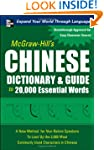 McGraw-Hill's Chinese Dictionary and...