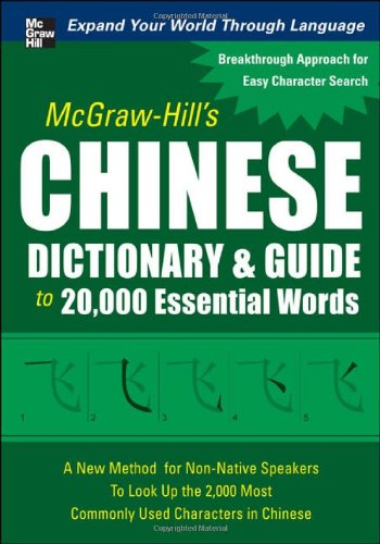 McGraw-Hill's Chinese Dictionary and Guide to 20,000 Essential Words: A New Method for Non-Native Speakers to Look Up the 2,000 Most Commonly Used Characters in Chinese