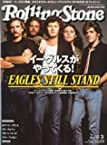 Rolling Stone (ローリング・ストーン) 日本版 2011年 03月号 [雑誌]