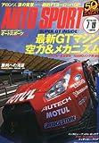 オートスポーツ 2012年 7/19号 [雑誌] (-)