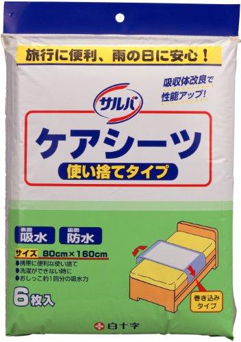 Salva ケアシーツ disposable 6 enter 80 cm * 160 cm Blue
