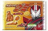 仮面ライダーグミ(オレンジ味)(仮面ライダードライブ) 10個入 BOX (食玩・キャンデー)