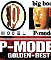 ゴールデン☆ベスト P-MODEL「P-MODEL」&「big boy」[スペシャル・プライス]