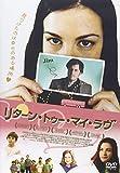リターン・トゥー・マイ・ラヴ[DVD]
