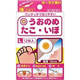 【第2類医薬品】オーラク膏H Lサイズ 12枚 ランキングお取り寄せ