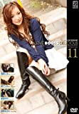 LOVE BOOTS DELICIOUS 11 [DVD] RGD-243