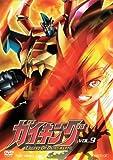 ガイキング VOL.9 [DVD]