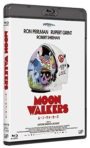 ムーン・ウォーカーズ [Blu-ray]