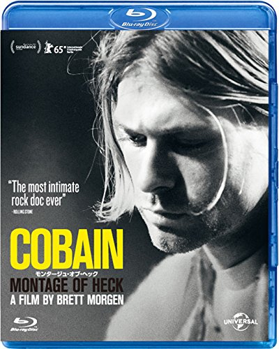 COBAIN モンタージュ・オブ・ヘック [Blu-ray]