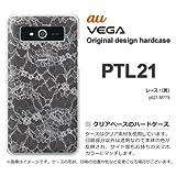 au VEGA PTL21 ケース VEGA PTL21 カバー ケース・ジャケット【レース1(黒)/ptl21-M779】