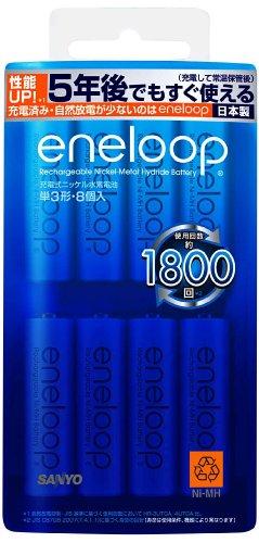eneloop 8個入りパック HR-3UTGB-8