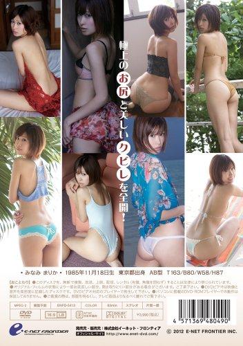 南まりか/M ~holic [DVD]
