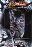 Street Fighter Vs. Tekken Fight Pad SD - Ryu Edition (PS3)