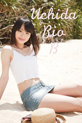 内田理央 GIRL B