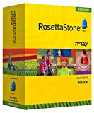 Product 160717944X - Product title Rosetta Stone Homeschool Hebrew Level 1-3 Set including Audio Companion