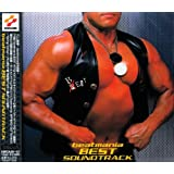 beatmania BEST SOUNDTRACK