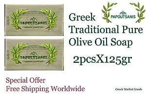 GREEK TRADITIONAL PURE GREEN OLIVE OIL SOAP 2 Pcs PAPOUTSANIS SAVON ORGANIC