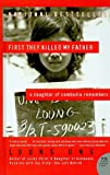 Image of First They Killed My Father: A Daughter of Cambodia Remembers
