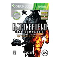 Battlefield:Bad Company 2(xbox360)