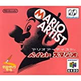64DD専用ソフト マリオアーティスト ペイントスタジオ