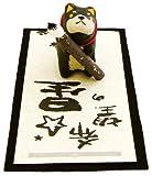 """【ちぎり和紙】 """"ちぎり和紙 書き初め しば犬 2色"""" 6-463 (A・黒)"""