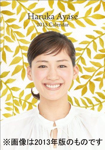 卓上 綾瀬はるか カレンダー 2014年