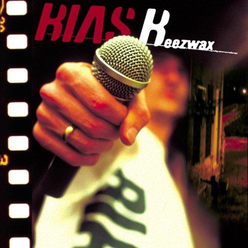 Bias B-Beezwax-CD-FLAC-1998-FORSAKEN Download